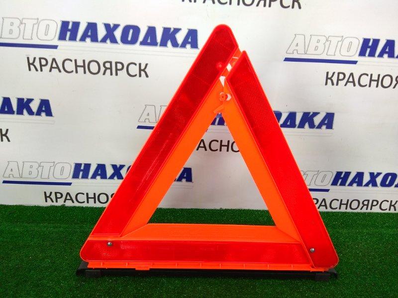 Знак аварийной остановки Lexus Is250 GSE20 4GR-FSE 2005 штатный знак аварийной остановки