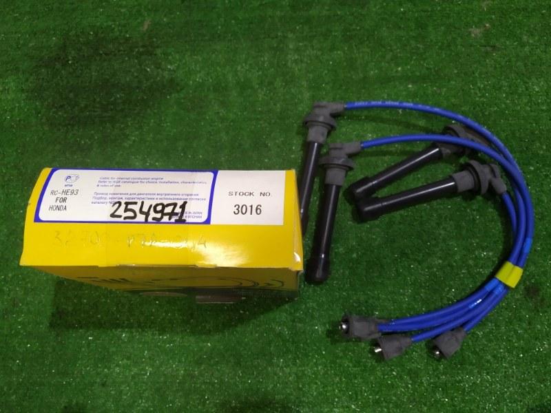 Провода высокого напряжения NGK RCHE93 LOGO