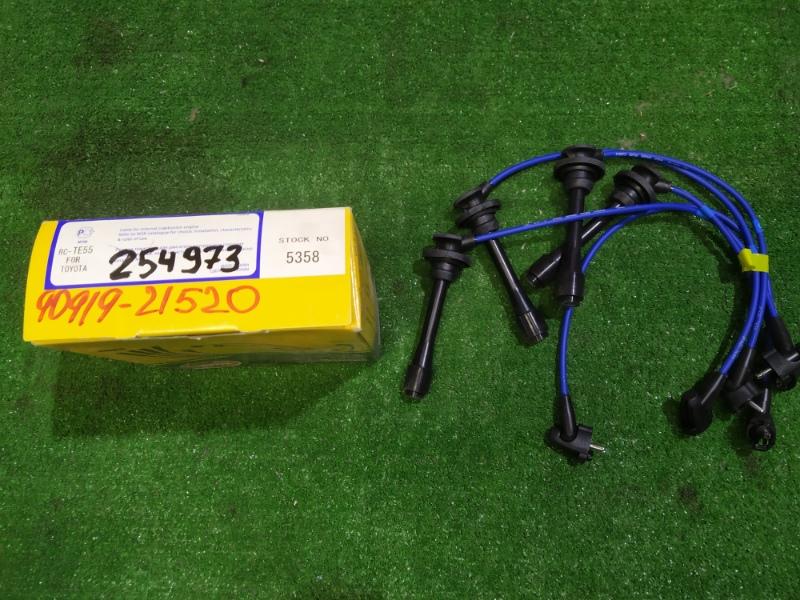 Провода высокого напряжения NGK RCTE55 4A-GE