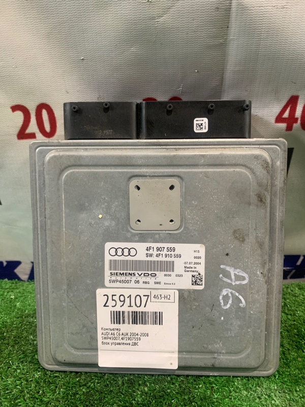 Компьютер Audi A6 C6 AUK 2004 блок управления ДВС