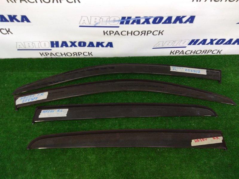 Ветровик Suzuki Alto HA25V K6A 2009 комплект 4 штуки