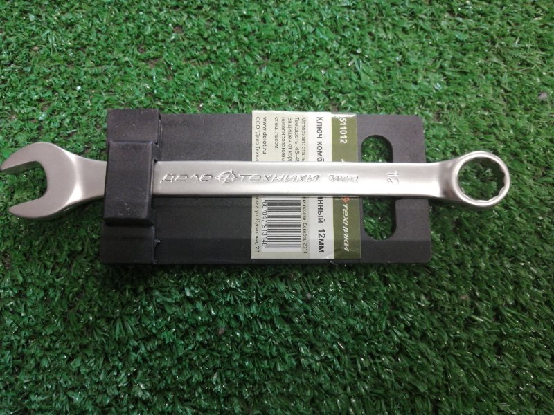 Ключ комбинированный 12мм 250/25