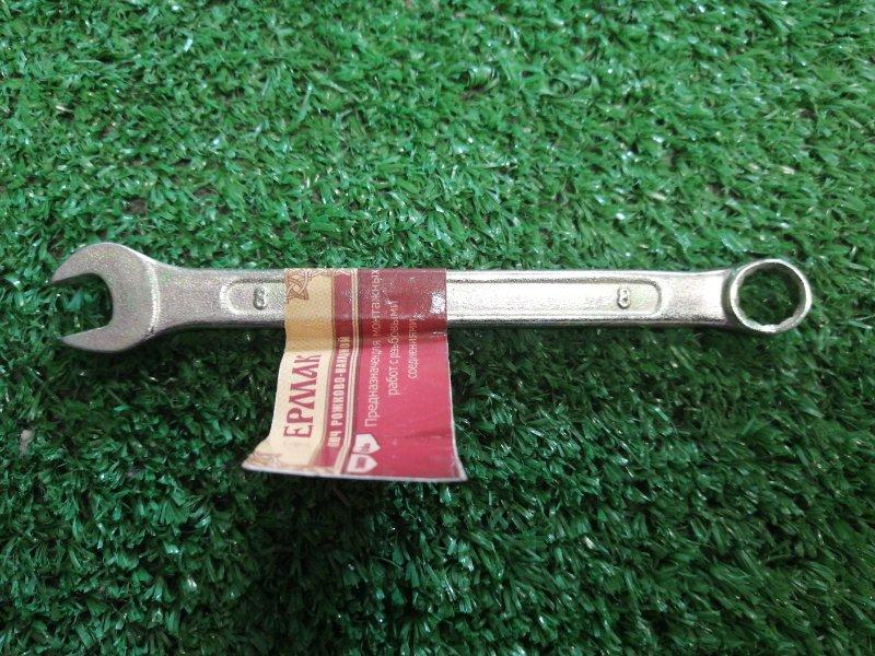Ключ  рожково-накидной 08мм желтый цинк
