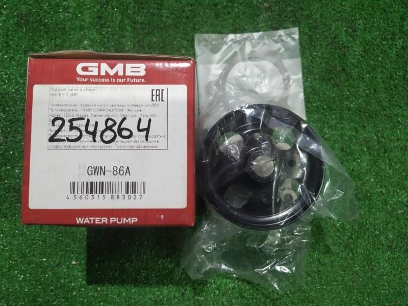 Помпа GMB QR20-25DE