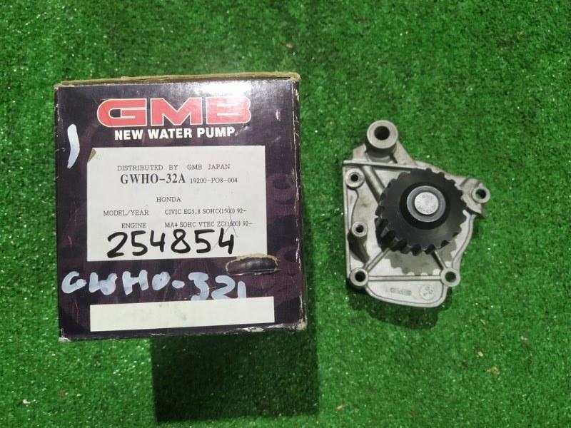 Помпа GMB D15B ZC