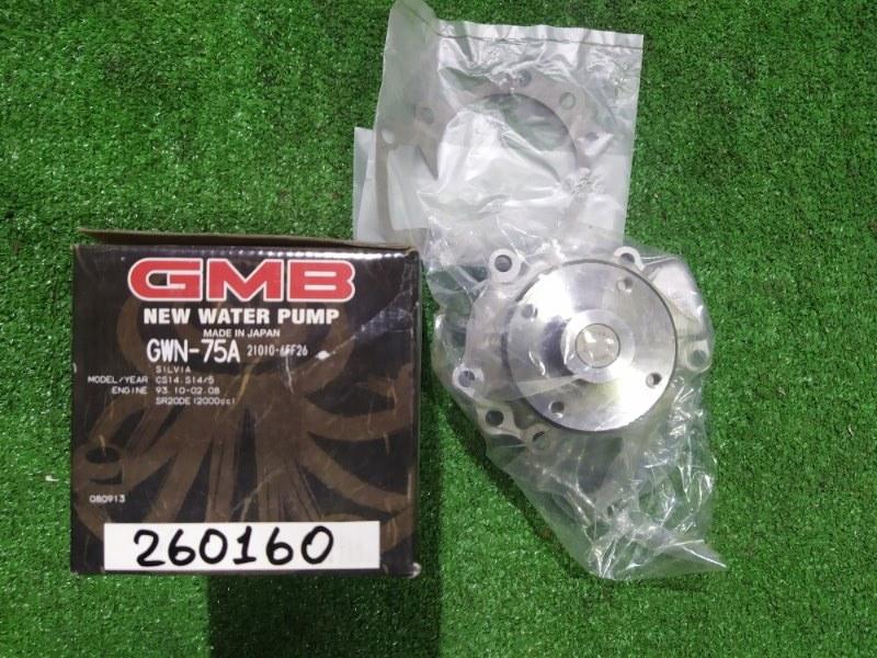 Помпа Nissan Silvia S14 SR20DE GMB, GWN-75A,