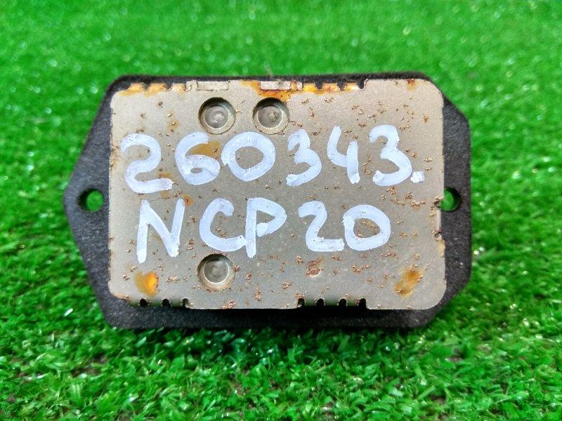 Реостат печки Toyota Funcargo NCP20 2NZ-FE 1999 4 контакта