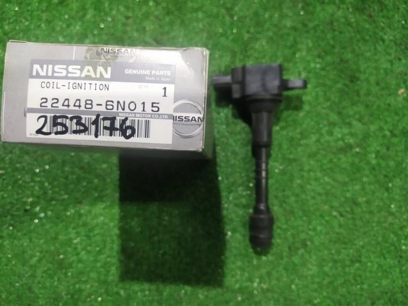 Катушка зажигания NISSAN QG13-15-18DE 01-