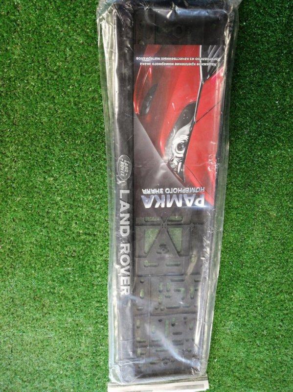 Рамка номера пласт с защелкой серебро LAND ROVER
