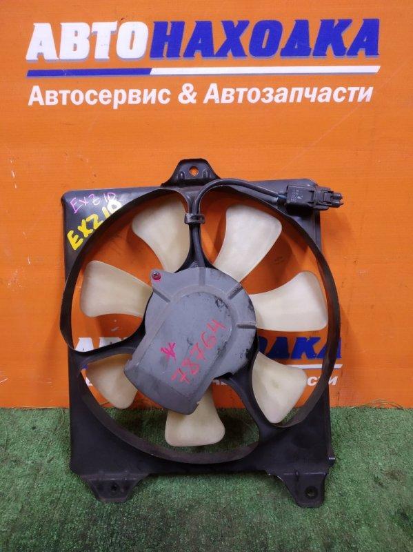 Вентилятор радиатора Toyota Raum EXZ10 5E-FE металический / 7 лопастей/на кондиционер