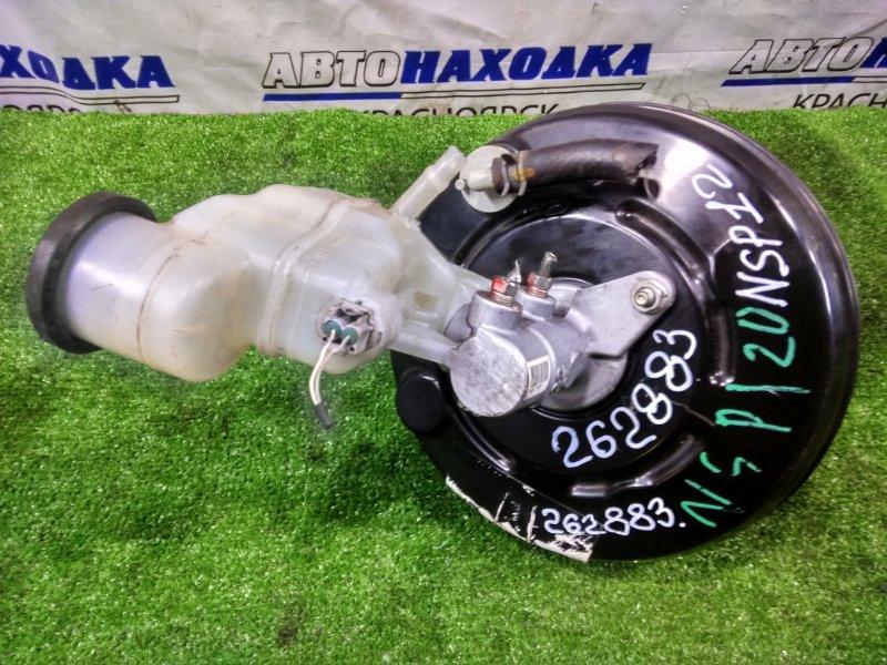 Главный тормозной цилиндр Toyota Ractis NSP120 1NR-FE 2010 с вакуумником и бачком