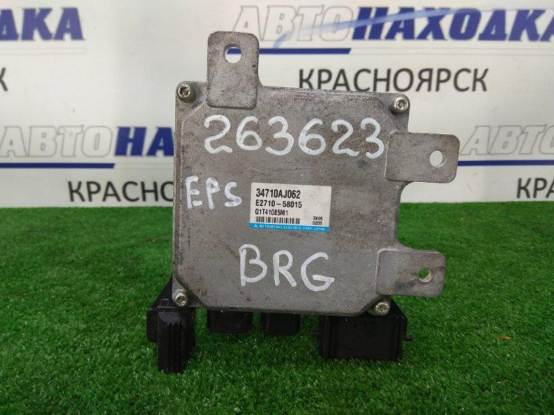 Блок управления рулевой рейкой Subaru Legacy BRG FA20 2012 EPS, блок управления рулевой рейкой