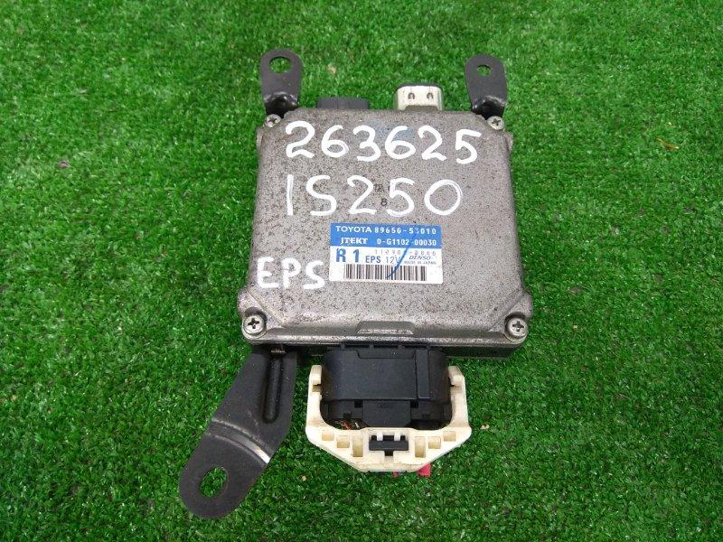 Блок управления рулевой рейкой Lexus Is250 GSE20 4GR-FSE 2005 EPS, блок управления рулевой