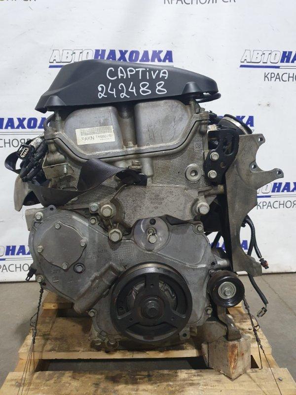 Двигатель Chevrolet Captiva C140 A24XE 2011 113320015, 19208889, 12676471 LE9 № 113320015 2,4 л. 2012 г.в. Пробег 56 т.км. С