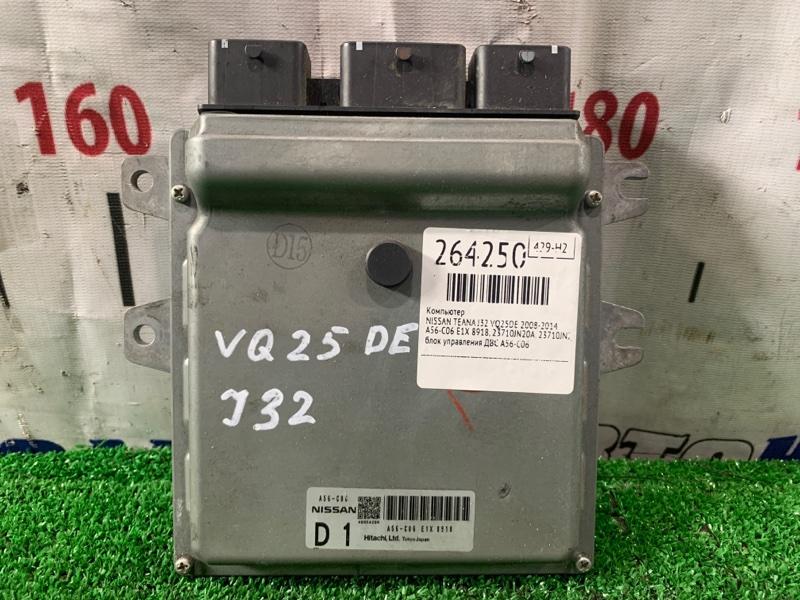 Компьютер Nissan Teana J32 VQ25DE 2008 блок управления ДВС A56-C06