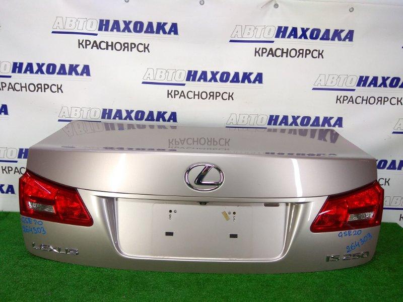 Крышка багажника Lexus Is250 GSE20 4GR-FSE 2005 задняя ХТС, в сборе, серая (3R4), с фонарями 1 модели