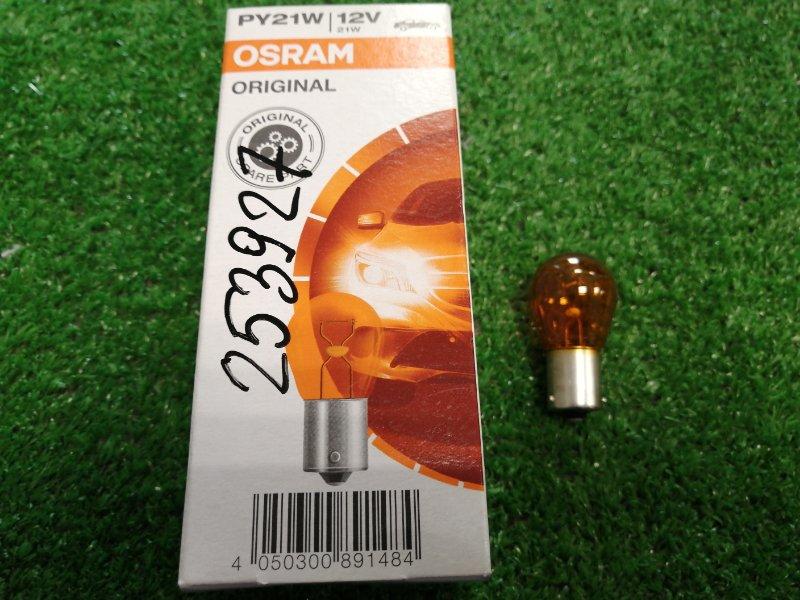 Лампа PY21W 12V BAU15S OSRAM