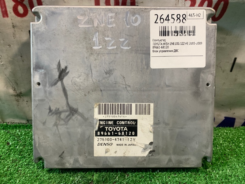 Компьютер Toyota Wish ZNE10G 1ZZ-FE 2005 блок управления ДВС