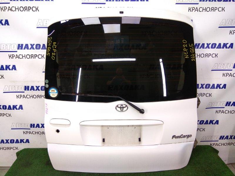 Дверь задняя Toyota Funcargo NCP20 2NZ-FE 1999 задняя ХТС, в сборе, белая (040), метла, без личинки, под