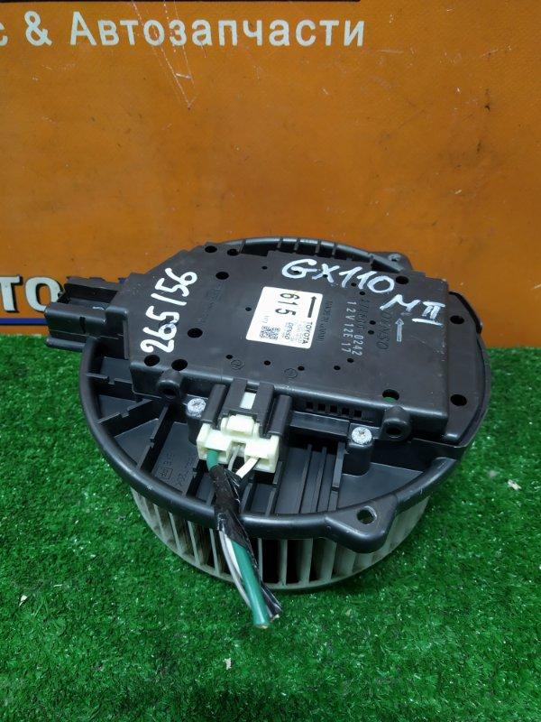 Мотор печки Toyota Mark Ii GX110 1G-FE С ПЛАТОЙ УПРАВЛЕНИЯ