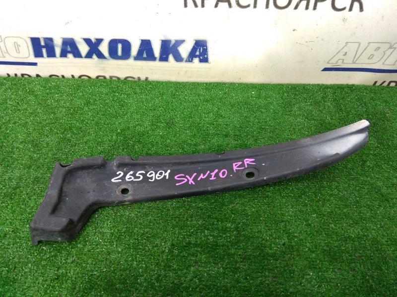 Подкрылок Toyota Nadia SXN10 3S-FSE 1998 задний правый задний правый