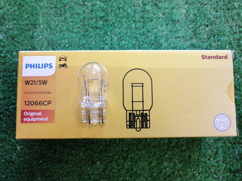 Лампа 12v21/5 VISION, W21/5W, 12V, 21W,