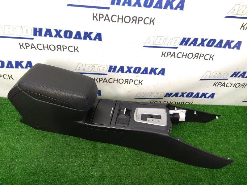 Подлокотник Subaru Legacy BRG FA20 2012 ХТС, центральная консоль между передних сидений с