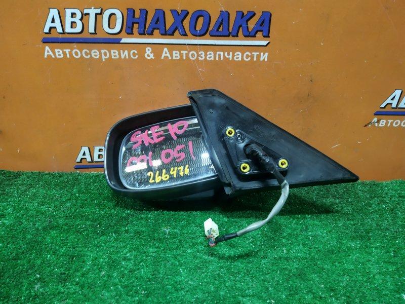 Зеркало Toyota Altezza SXE10 3S-GE 05.1999 левое 5 КОНТАКТОВ