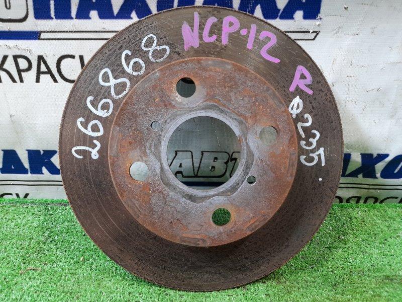 Диск тормозной Toyota Platz NCP12 1NZ-FE 1999 передний передний, 235 мм