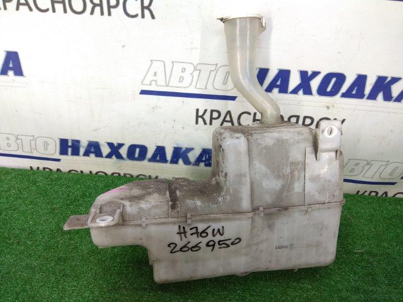 Бачок омывателя Mitsubishi Pajero Io H76W 4G93 1998 Под 2 моторчика, с крышкой