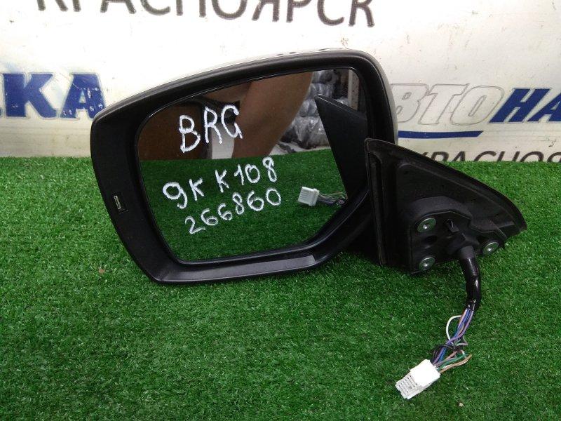 Зеркало Subaru Legacy BRG FA20 2012 левое левое, с повторителем, серое (G1U), 9контактов, ЛКП ХТС,