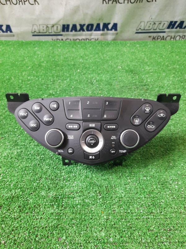 Климат-контроль Nissan Primera QP12 QG18DE 2001 кнопочная панель на климат и магнитолу.