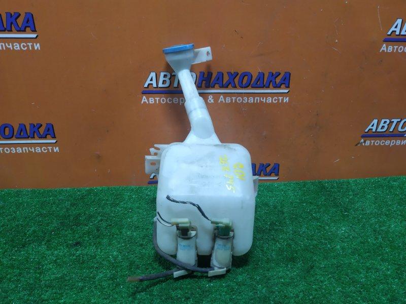 Бачок омывателя Honda Fit GD1 L13A МАЛЫЙ, ПОД 2 МОТОРА