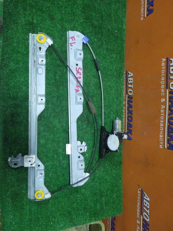 Стеклоподъемник Nissan Serena C26 MR20DD передний левый 262100-5120