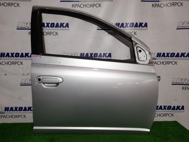 Дверь Toyota Platz NCP12 1NZ-FE 1999 передняя правая FR Цвет 1C0. ХТС. Без стекла, с/подъемника и замка