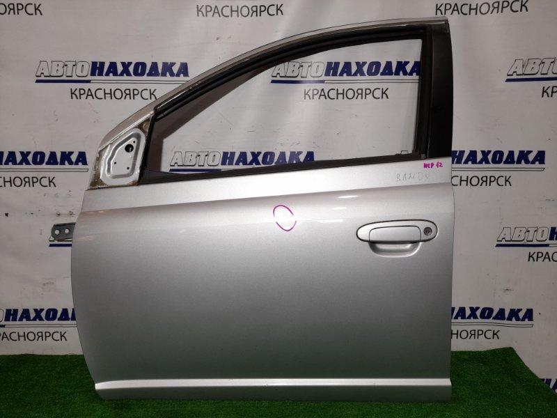 Дверь Toyota Platz NCP12 1NZ-FE 1999 передняя левая FL Цвет 1C0. Без замка. Есть вмятинка.