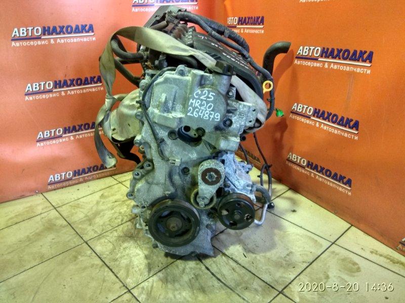 Двигатель Nissan Serena C25 MR20DE ГОЛЫЙ 98T.KM