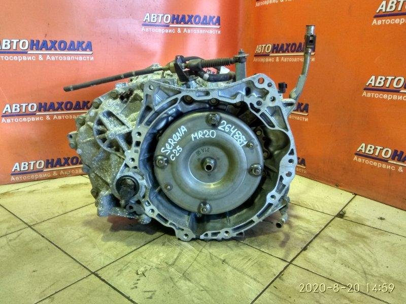 Акпп Nissan Serena C25 MR20DE CVT 98T.KM C25-022485