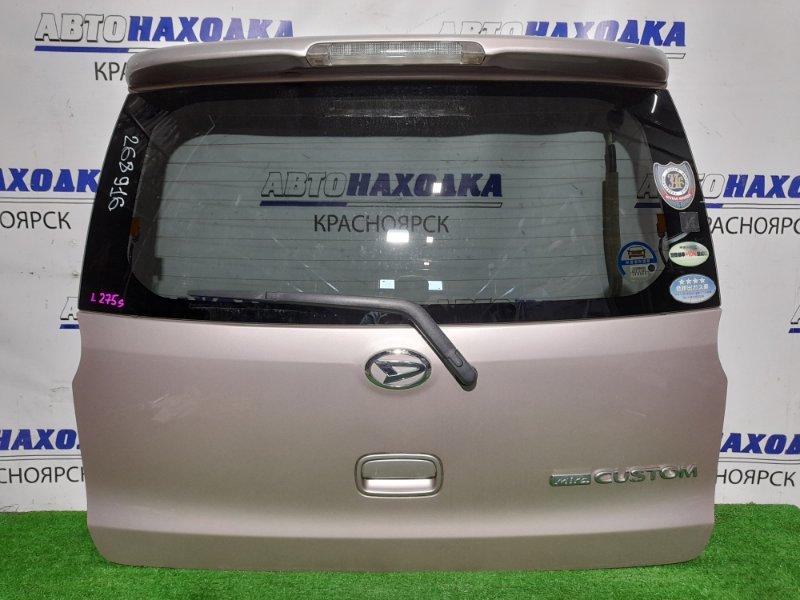 Дверь задняя Daihatsu Mira L275S KF-VE 2006 В сборе. В ХТС. Цвет T22. Со спойлером. Комплектация