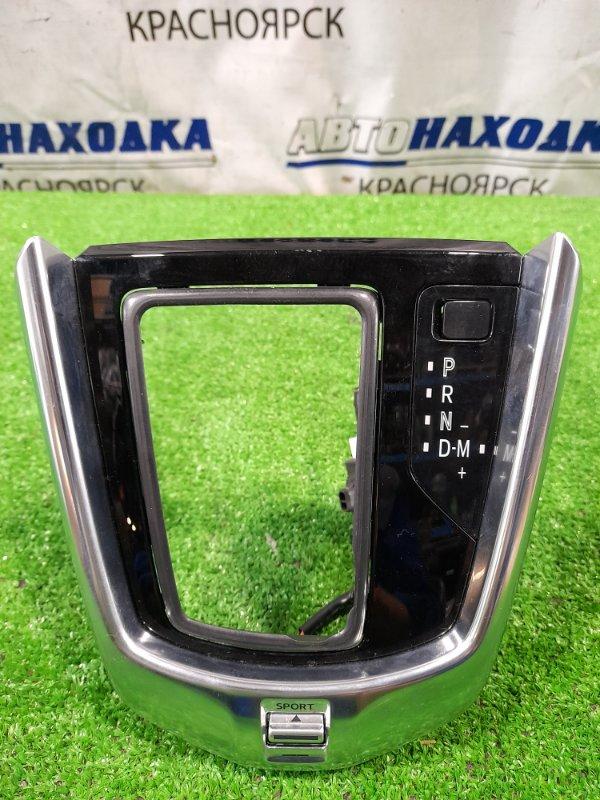 Консоль кпп Mazda Demio DJ3FS P3-VPS 2014 облицовка вокруг рычага АКПП с кнопкой спортивного