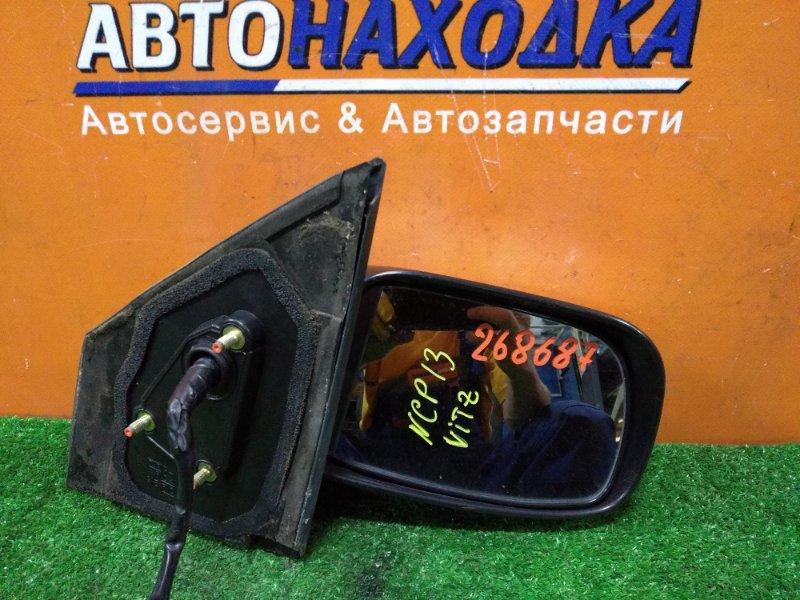 Зеркало Toyota Vitz NCP13 1NZ-FE 09.2003 правое 5 КОНТАКТОВ