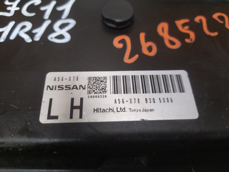 Компьютер Nissan Tiida JC11 MR18DE 10.2005