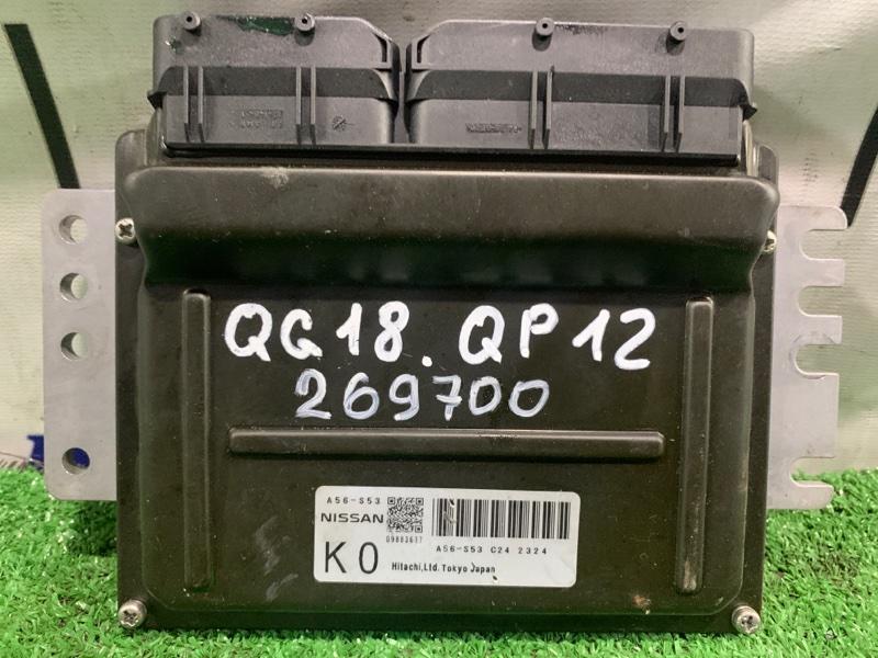 Компьютер Nissan Primera QP12 QG18DE 2001 блок управления ДВС
