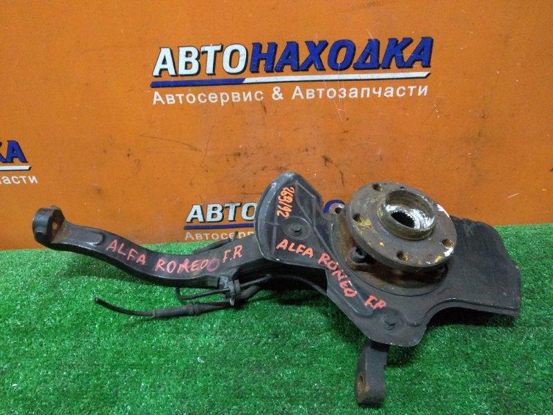 Ступица Alfa Romeo 156 932A1100 AR32405 2002 передняя правая ABS, ГОЛАЯ,