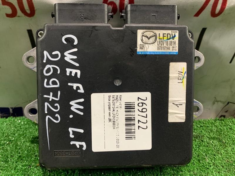Компьютер Mazda Premacy CWEFW LF-VDS 2010 блок управления ДВС