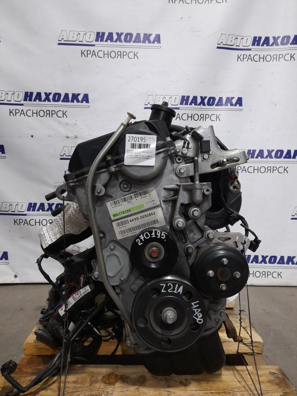 Двигатель Mitsubishi Colt Z21A 4A90 2002 0050862 № 0050862 пробег 51 т.км. 12.2008 г.в. ХТС. С аукционного