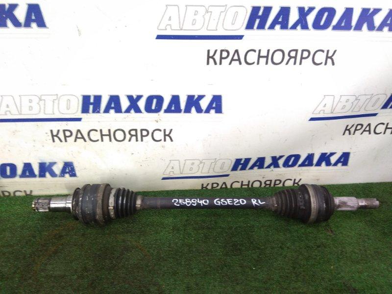 Привод Lexus Is250 GSE20 4GR-FSE 2005 задний левый Задний левый.