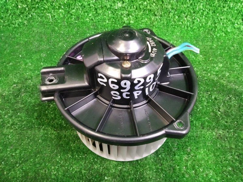 Мотор печки Toyota Vitz SCP10 1SZ-FE 1999 с фишкой