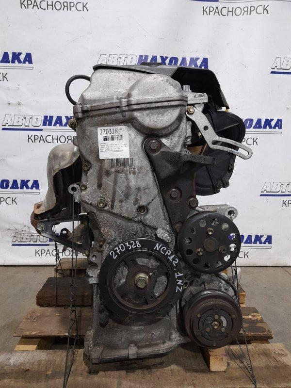 Двигатель Toyota Platz NCP12 1NZ-FE 1999 № 1551623 пробег 102 т.км. Без навесного. На ДВС есть