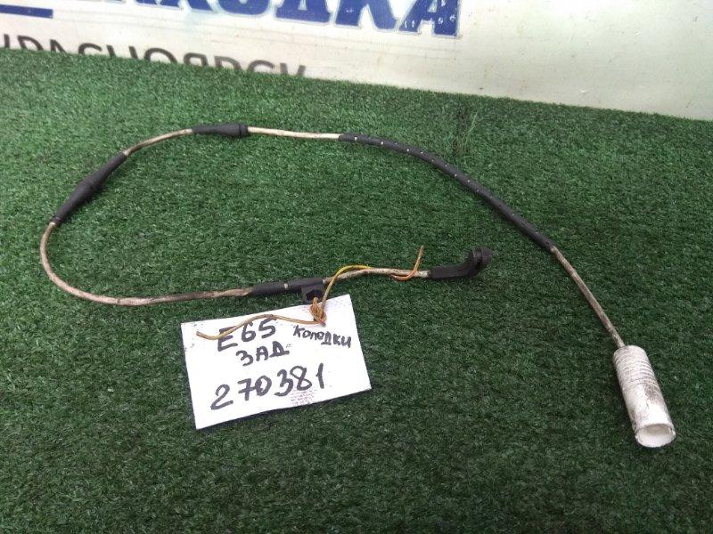 Датчик износа колодок Bmw 735I E65 N62B36 2001 задний на задние колодки